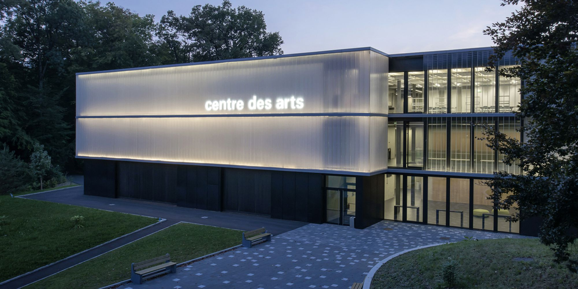 Centre des Arts (Internationale Schule Genf)